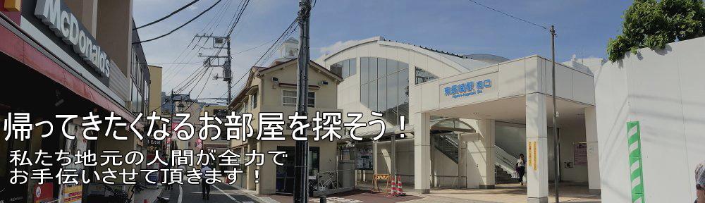 東長崎駅 南口